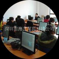 业余班自习班 软件自学业余班