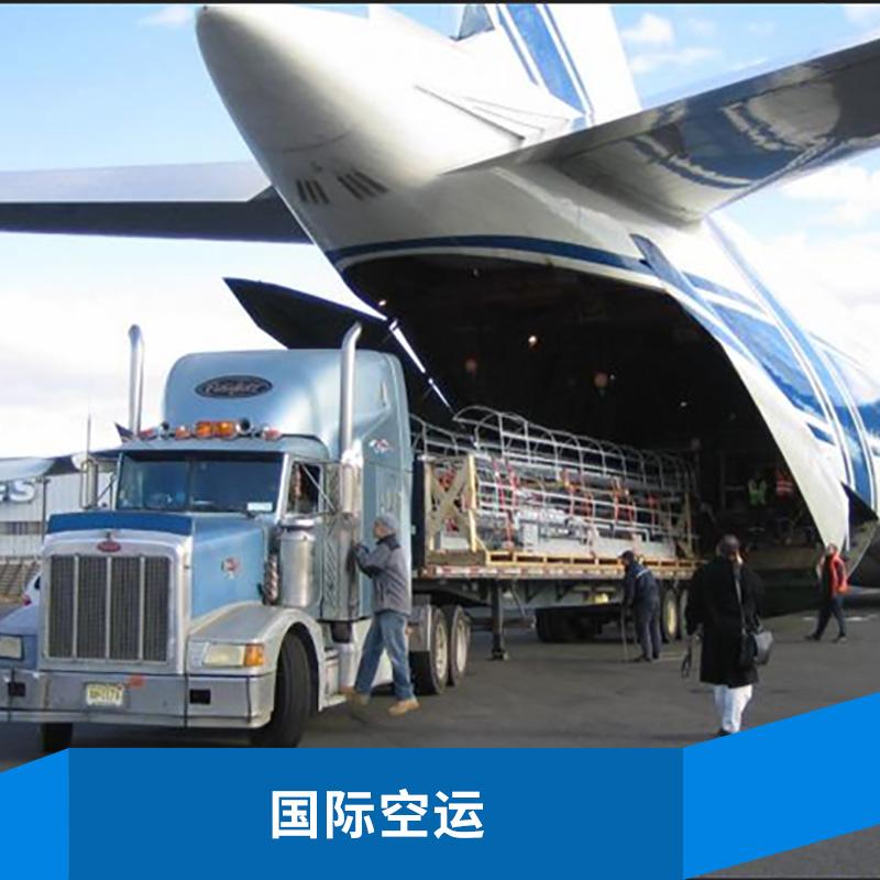 国际空运欧洲专线空运到门西班牙fba专线双清关专业物流公司