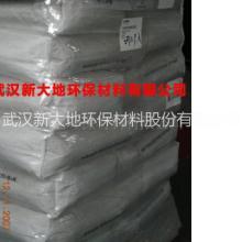 巴斯夫用于钻井高性能化学品