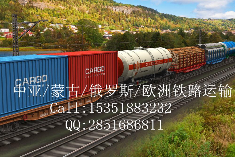 供应到土库曼斯坦阿什哈巴德铁路运输