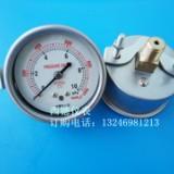 不锈钢表壳,60MM轴向带支架(嵌装式0-10KPA膜盒微压表,微压压力表 轴向带支架膜盒微压表