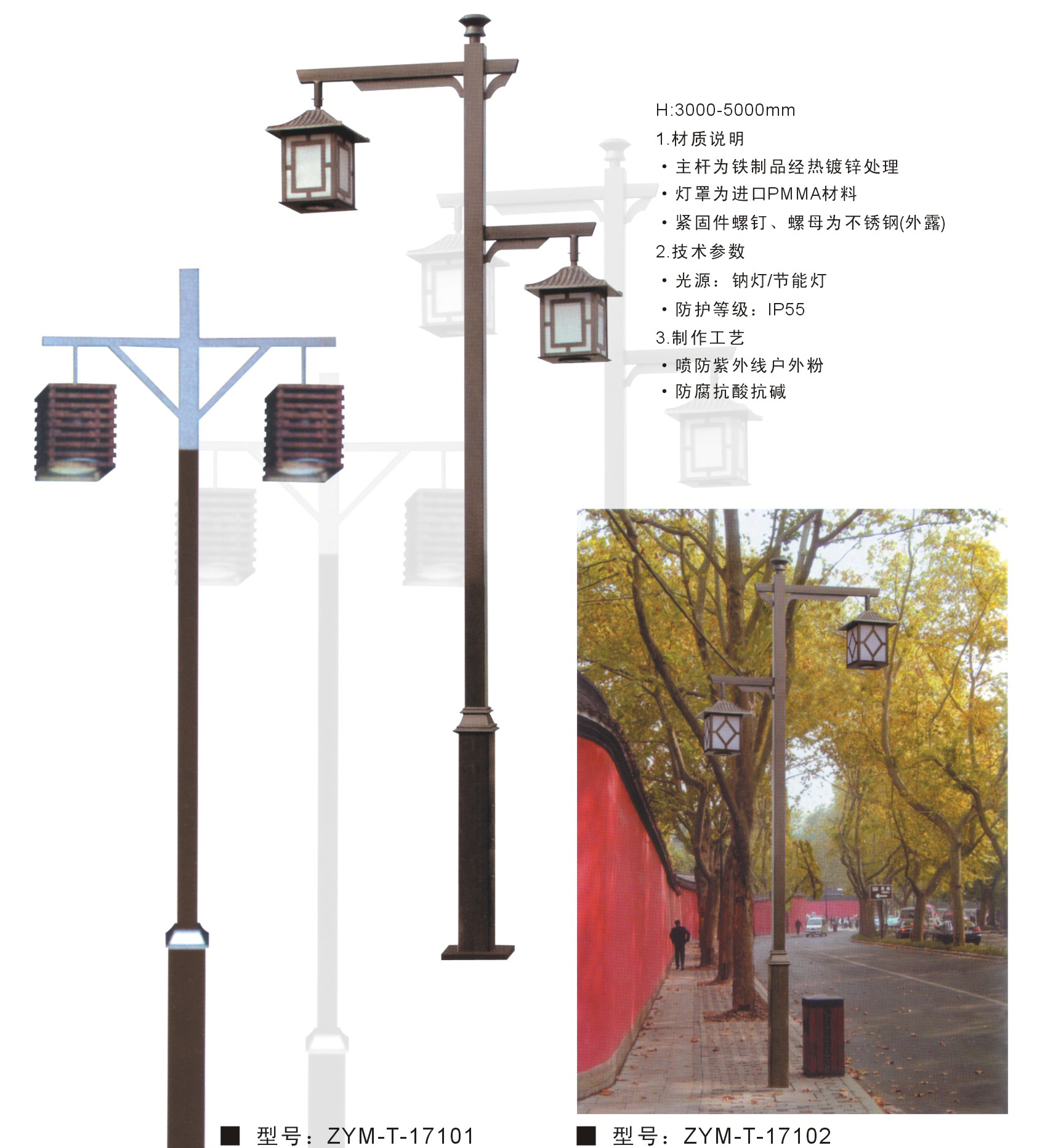重庆路灯厂家直销 重庆路灯厂家直销供应