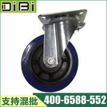 6寸欧式蓝色TPR万向轮 6寸欧式蓝色TPR万向轮生产厂家