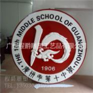 玻璃钢校徽雕塑定制, 玻璃钢校徽造型定制, 玻璃钢商标定制