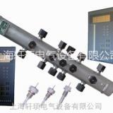 UDZ电接点水位计 UDZ-01S/19锅炉汽包液位计