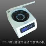 供应DT5-6B型低速离心机