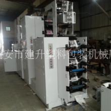 HSR-320C型柔性版印刷机 全UV柔性版印刷机 不干胶商标印刷机厂 商标印刷网批发