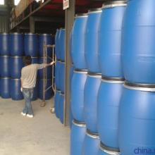 污水除臭剂-污水废气除臭剂- 除臭剂|造纸纸浆除臭剂