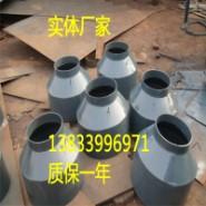 浙江锅炉排气管用疏水盘图片