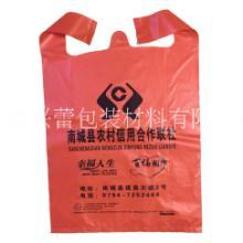 超市广告袋、背心袋、无仿布袋、化妆品袋、洗衣袋