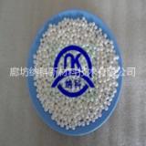 活性氧化铝价格,活性氧化铝批发,活性氧化铝直销,活性氧化铝厂家