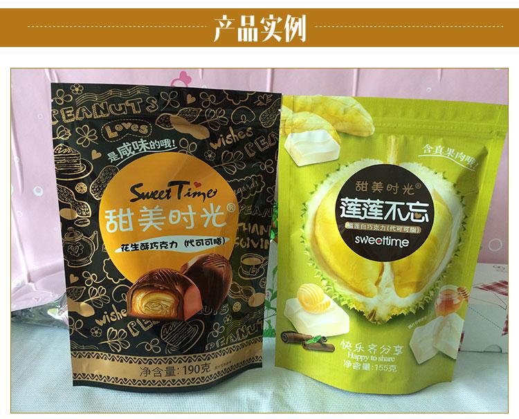 江苏牛皮纸复合纸塑袋,江苏食品级包装袋报价,糕点食品包装袋厂家