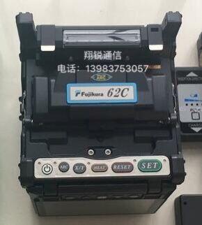 重庆日本藤仓FSM-62C光纤熔接机价格