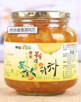 罐头桃广州进口报关行 罐头桃进口报关行