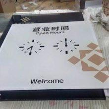 郑州有机玻璃制品加工