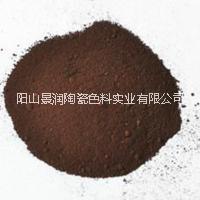 氧化铁棕颜料色料广东生产厂家