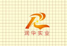 深圳润华实业发展有限公司简介