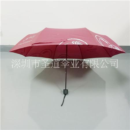 三折雨伞广告伞礼品伞手动折叠伞深圳伞厂雨伞厂龙岗伞雨厂员工福利伞