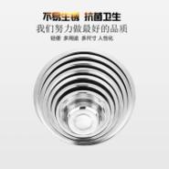 广东汤盆大量批发定制 14cm 、16cm、18cm、20cm、22cm、24cm、26cm、28cm