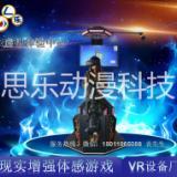9dvr虚拟现实设备 vr体验馆设备 9d电影厂家HTC加特林 vr重机枪 vr9d加特林