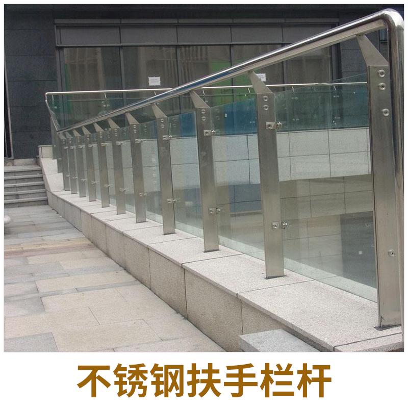 上海不锈钢扶手栏杆阳台栏杆/楼梯扶手护栏家居精装修工程图片大全图片