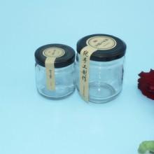 厂家直销马口铁盖195ml/350mll酱菜瓶密封玻璃瓶罐头瓶批发