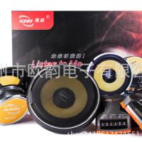 凯跃汽车喇叭扬声器套装  6.5寸汽车喇叭套装  量大价格优惠