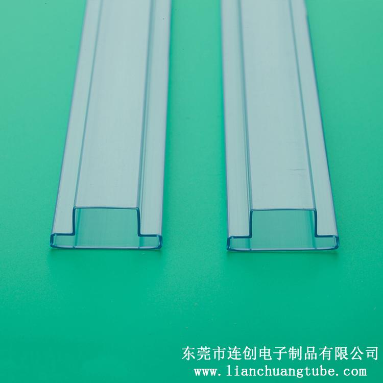 厂家直销专业定做led灯条包装管高透明度led大功率封装管