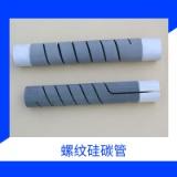 螺纹硅碳管加热棒高温抗氧化等直径硅碳棒 厂家直销