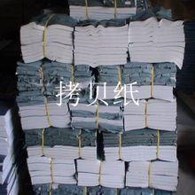珠海拷贝纸生产 珠海拷贝纸平滑光图片