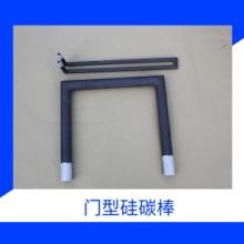 门型硅碳棒高温炉电热元件U型直角电热管厂家直销批发