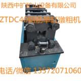 ZTDC40 钢筋单缸液压镦粗机钢筋预应力机械
