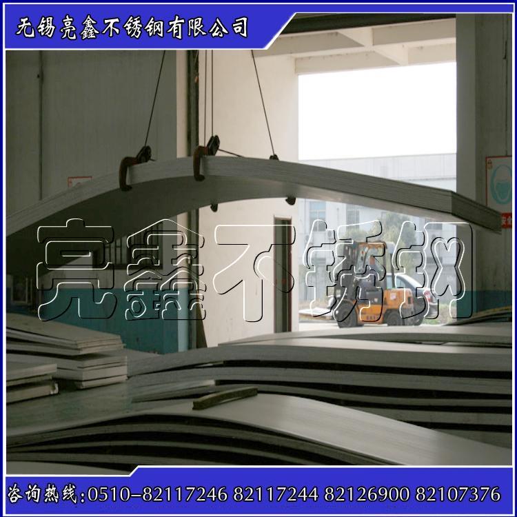 供应 309S 奥氏体耐热不锈钢板