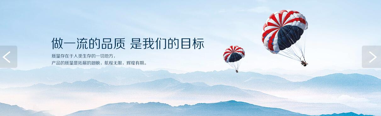 2 广州纳帝新材料有限公司