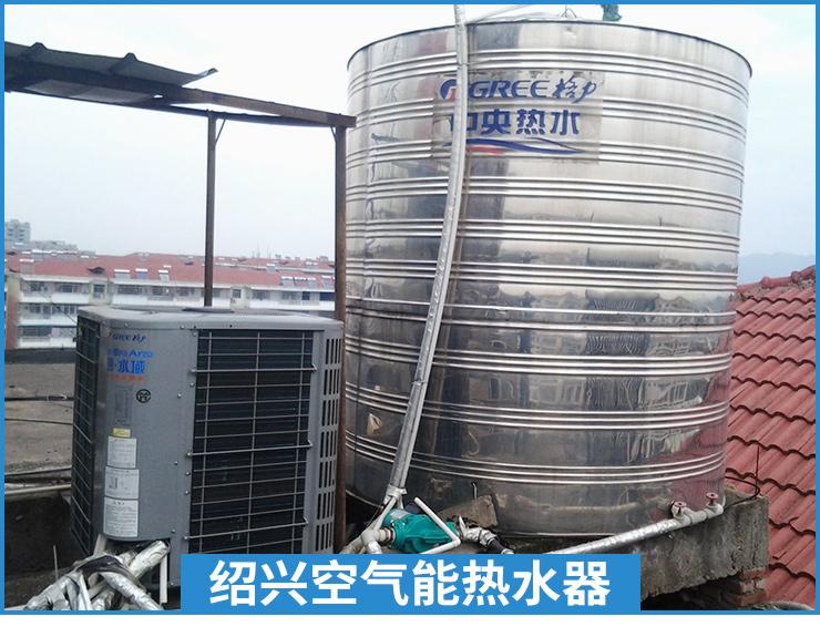 杭州空气能热水器厂家批发价格直销商【杭州禹德节能环保科技有限公司】