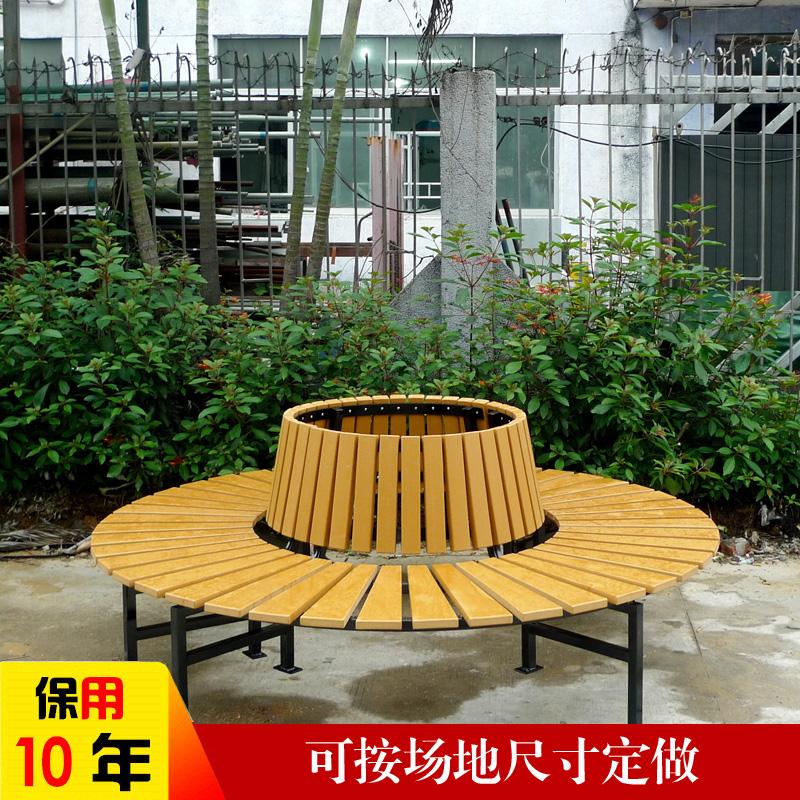 公园围树椅 户外 公园围树椅 公园围树椅 户外  公园围树椅