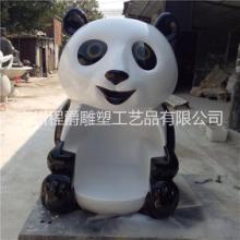 厂家大量定制玻璃钢卡通熊猫椅子雕塑游乐园动物园动物座椅装饰品摆件