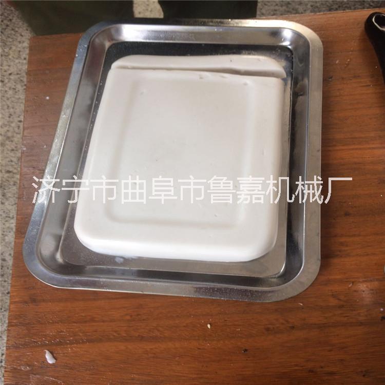 鲁嘉牌50l型 多功能豆腐机    燃气豆腐机 花生豆腐餐饮必备投资小 见效快的项目 多功能豆腐机报价