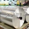 8079电池软包铝箔的生产厂 8079电池软包铝箔的厂家