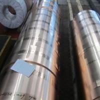 磷铜带C5240  磷铜带C5240  高精磷铜带  现货