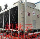 杭州冷却塔