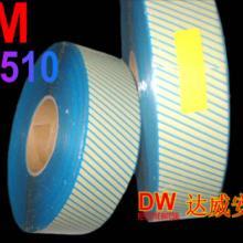 反光热转3M5510反光热转印膜 反光转移膜3M5510转印膜图片
