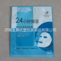 供应郑州日用品包装/高档铝塑袋/可加印企业logo