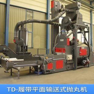 TD-履带平面输送式抛丸机图片