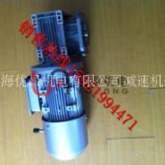 豪鑫NMRV063涡轮蜗杆减速机图片