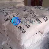 供应用于漂白剂和氧化的过碳酸钠 黄生13926431310