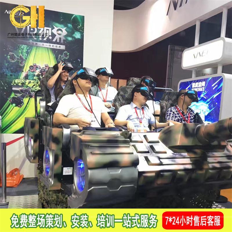 广州猎金坦克VR视界盈利时间快007