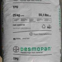 TPU/德国拜耳/95A 科思创TPU透明级照明灯具tpu工程塑胶原料
