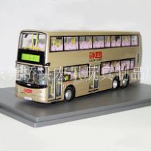 合金巴士模型玩具