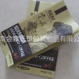 供应湖北宜都市咖啡包装,500g装包装袋,定做生产可加印LOGO